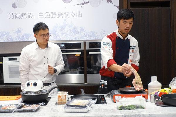 瑞康屋品牌發表會-新德國黑魔法不沾鍋 (25A3).jpg