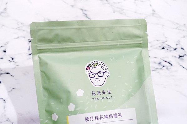 好喝花茶包推薦-花茶先生,冷泡熱沖台灣花茶品牌 (13).jpg