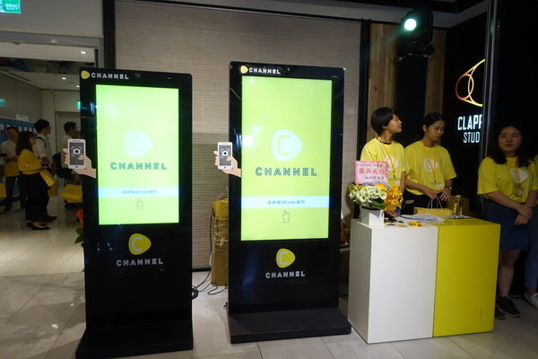 C CHANNEL 1000萬粉絲歡慶同樂會 (50).JPG