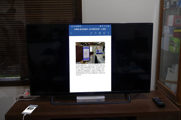 好用影音傳輸線開箱-Esense鋁合金HDMI影音傳輸線 (23).jpg