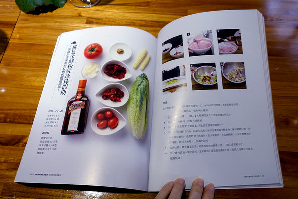 食尚馬非親炙家滋味 (15).jpg