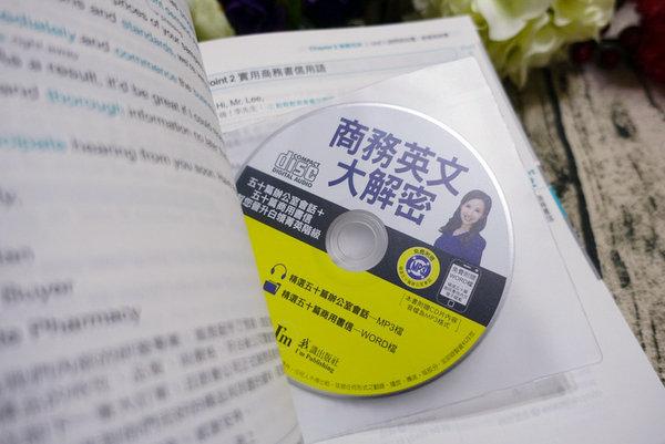 商務英文大解密 (34).JPG