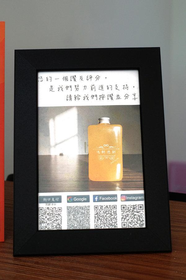 南京復興站飲料店,復興北路手搖杯-瑪軒德斯,中山飲料店 (33).jpg