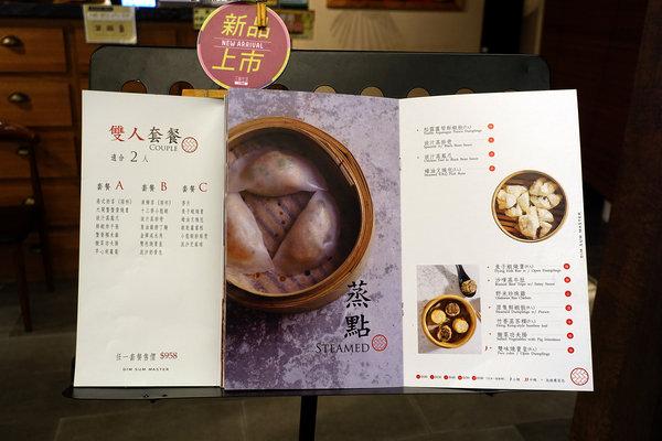 三創9樓餐廳-港點大師三創店,好吃台北港式點心推薦 (5).jpg