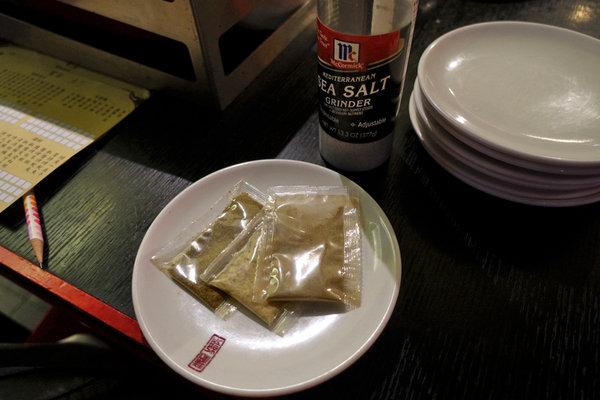 皇上吉饗極品唐風燒肉 (9).JPG