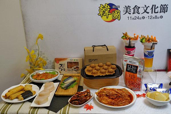 SOGO百貨韓國美食文化節 (3).jpg