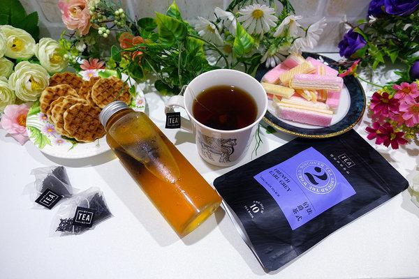 My Tea Inc. - 探索世界茶品 (1).jpg