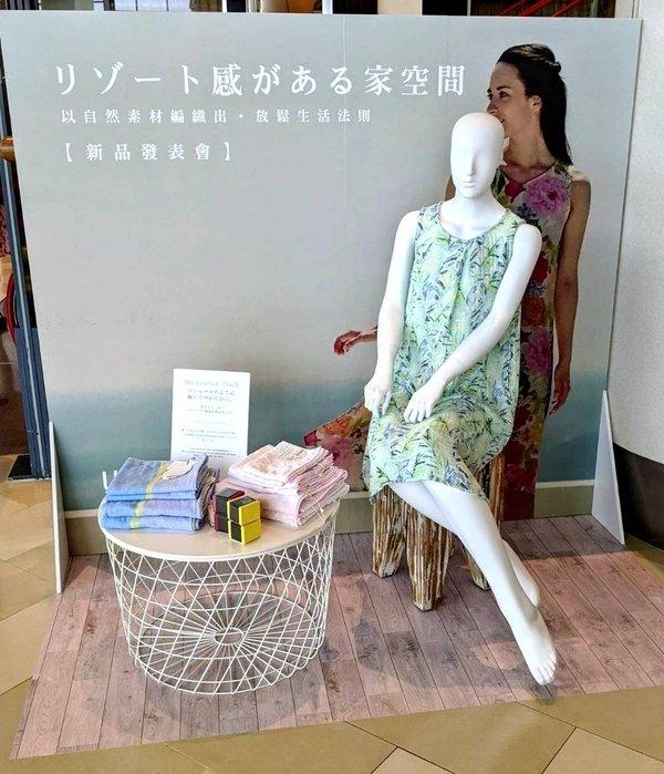 2020棉花糖三重紗系列新裝上市發表會,林予晞 (14).jpg