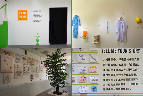 2018台灣設計展台中文化創意產業園區 (31A).jpg
