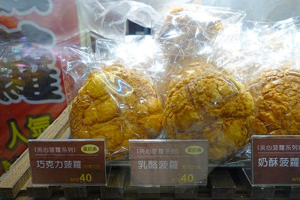 Yan Pang 塩パン集美店 (7).jpg