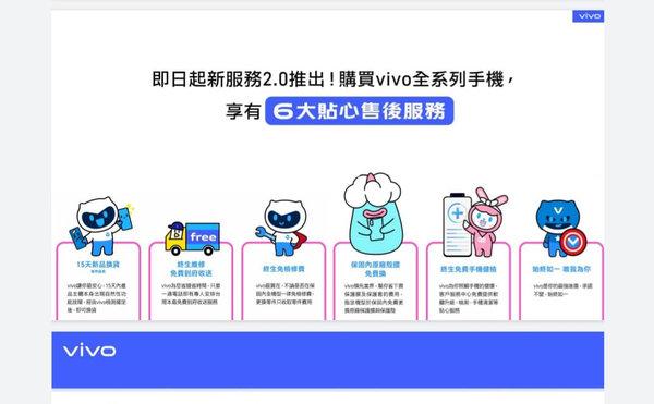 vivo X50e平價5G手機開箱,夜拍、全能拍照、防手震5G手機推薦 (50).jpg