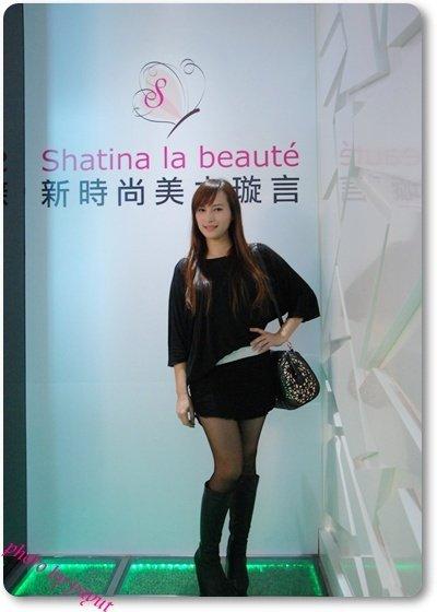 【活動】陳思璇生ㄖparty暨保養品Shatina la beaute上市記者會 - 亞韻子紐約時尚網誌Yayut ...