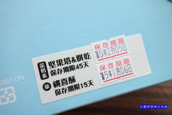 DSC06493_副本.jpg