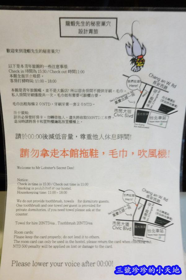 DSC01640_副本.jpg