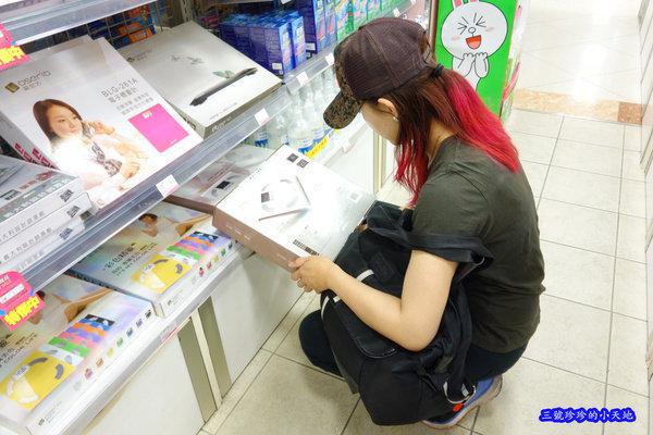 DSC09838_副本.jpg