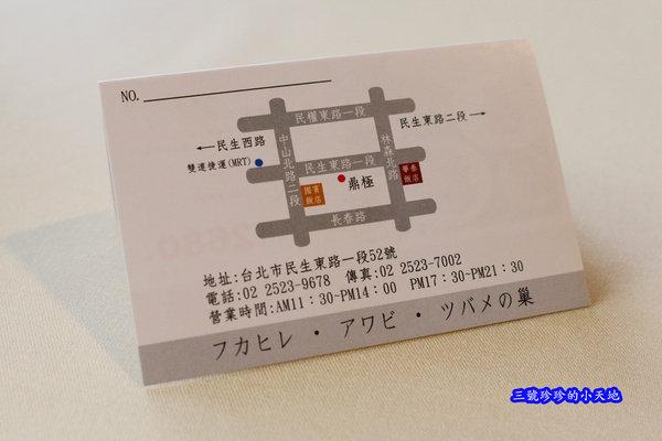 IMG_7533_副本.jpg