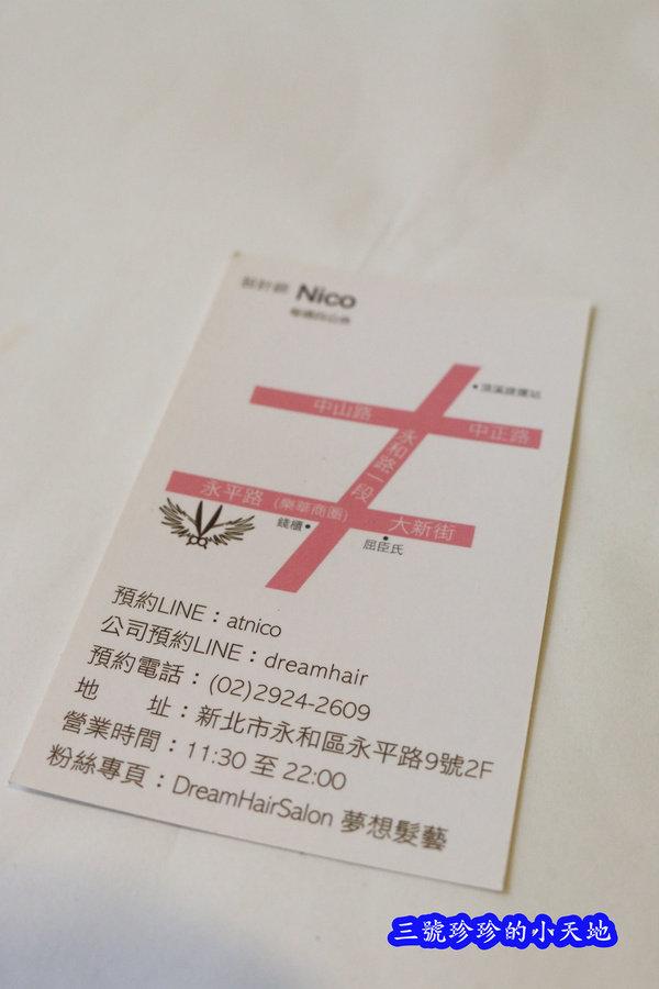 IMG_2663_副本.jpg