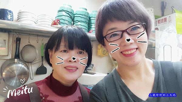MTXX_20171115212835_副本.jpg