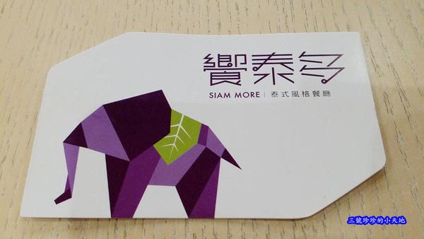 2015-09-01 20.41.27_副本.jpg