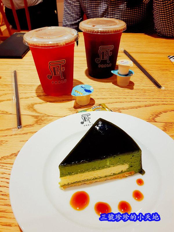 2016-06-14-17-41-13_副本.jpg