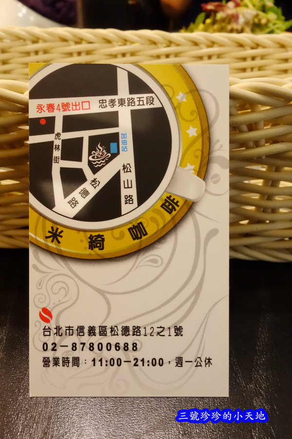 DSC08262_副本.jpg