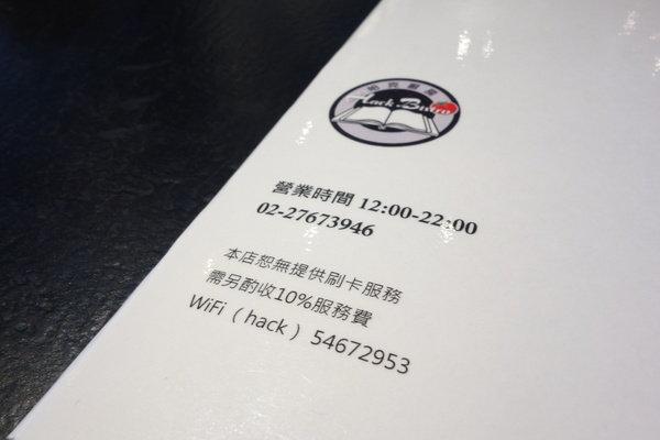 DSC05505.JPG