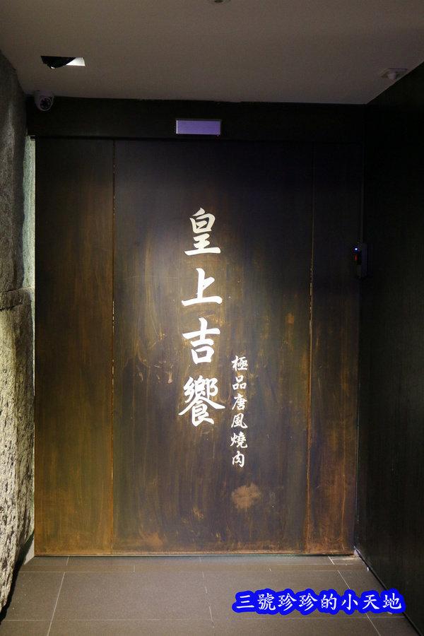 IMG_6767_副本.jpg
