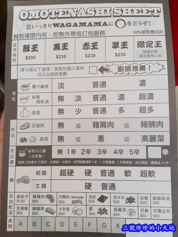 20160621_183556_副本.jpg