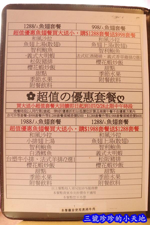 IMG_7523_副本.jpg