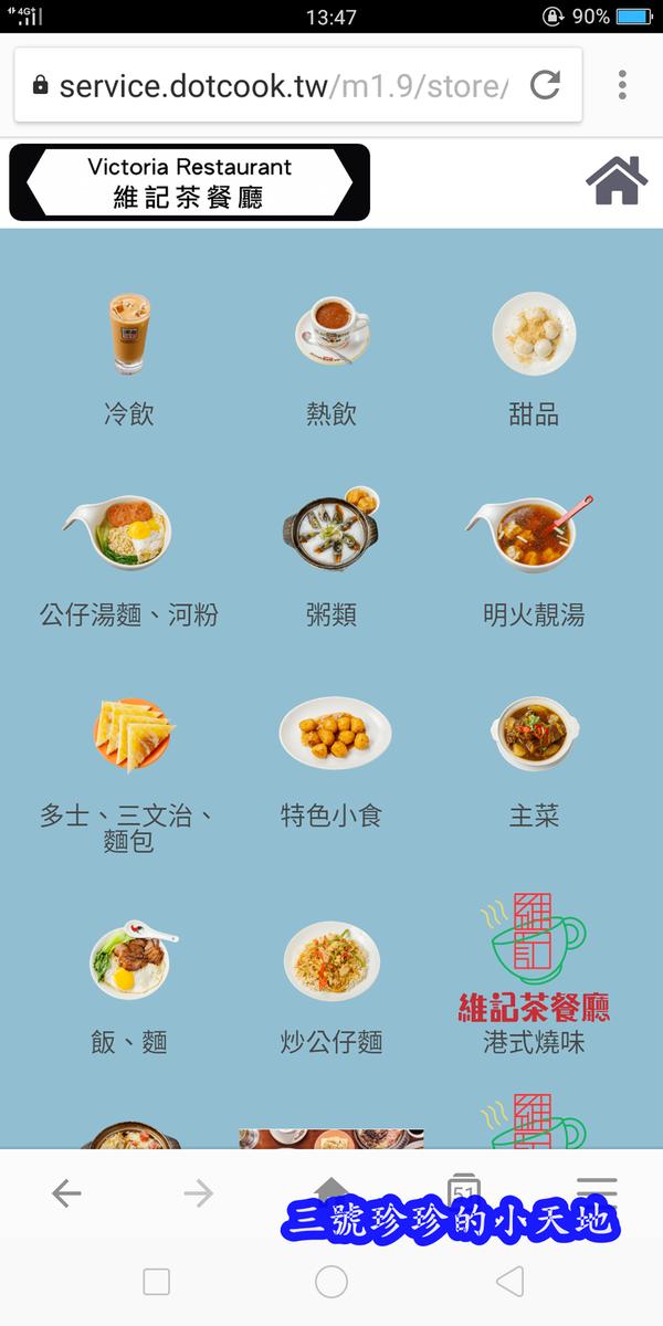 Screenshot_2020-06-23-13-47-53-47_副本.png