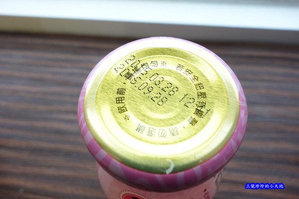 DSC07084_副本.jpg