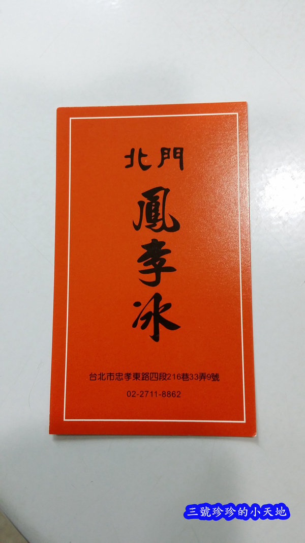 2015-07-28 14.38.06_副本.jpg