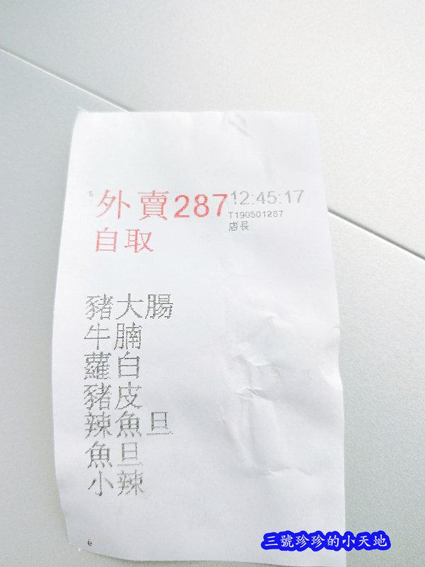 2019-05-27-15-29-39_副本.jpg