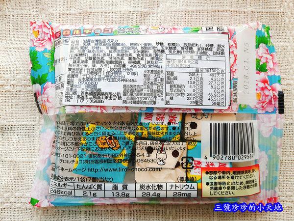 20170324_185136_副本.jpg