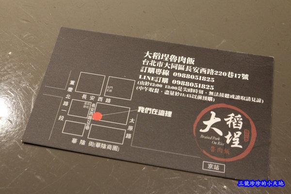 IMG_6897_副本.jpg