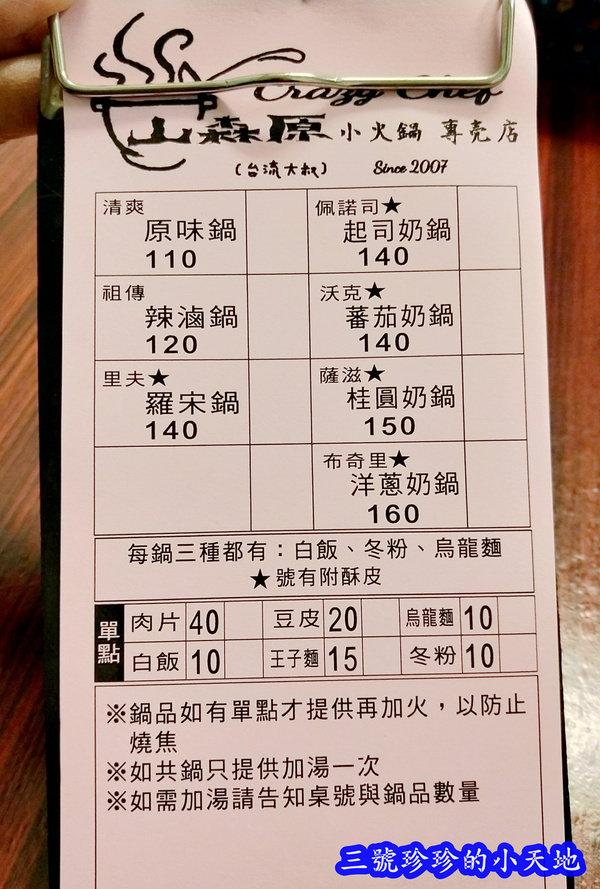 IMG_20191030_060900_副本.jpg
