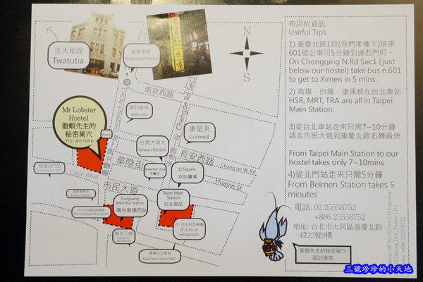 DSC01621_副本.jpg