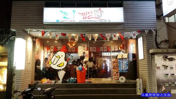 2015-08-18 19.10.30_副本.jpg