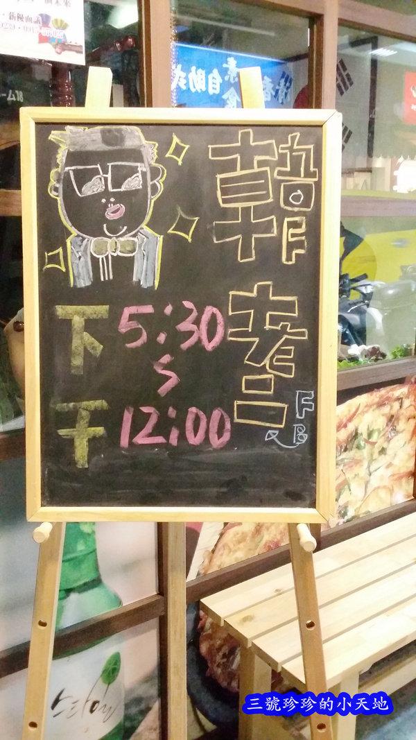 2015-06-09 19.22.11_副本.jpg