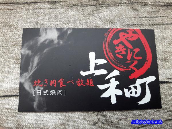 20160831_113143_副本.jpg