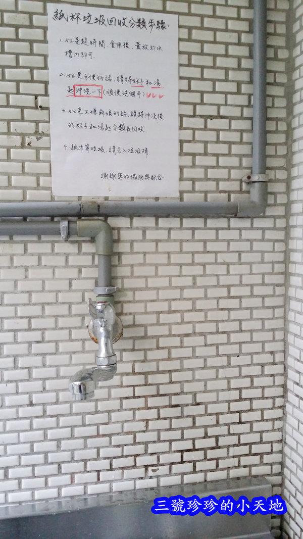 2015-07-28 15.03.31_副本.jpg
