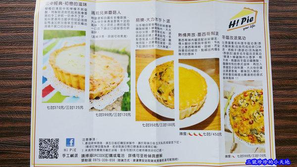 2015-07-16 15.39.05_副本.jpg