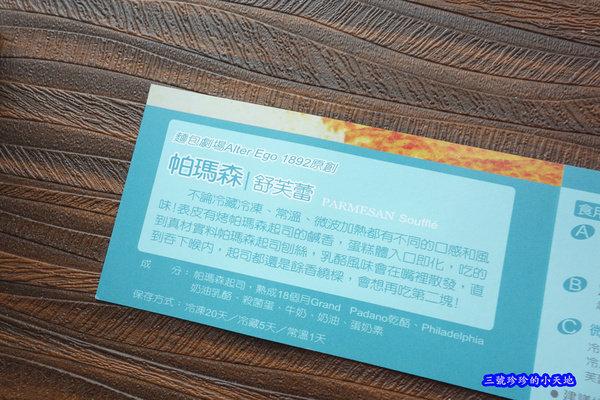 DSC01608_副本.jpg