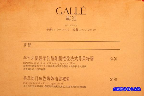 IMG_2199_副本.jpg
