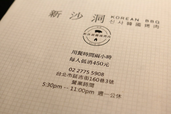 IMG_1465_副本.jpg