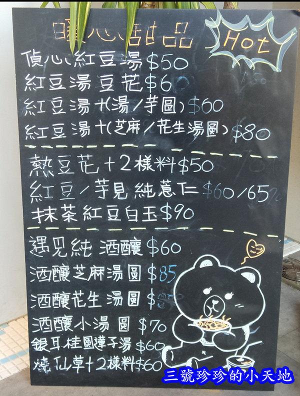 IMG_20190306_001300_副本.jpg