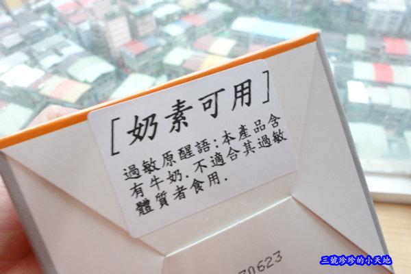 DSC06896_副本.jpg