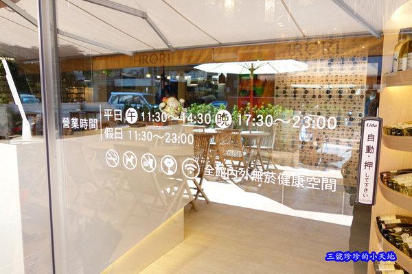 DSC01983_副本.jpg