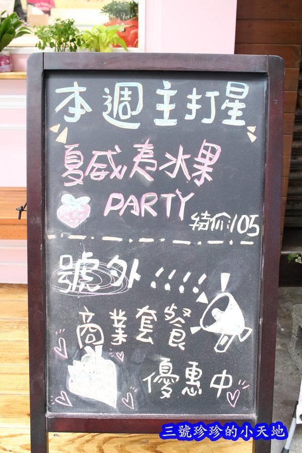 IMG_1780_副本.jpg