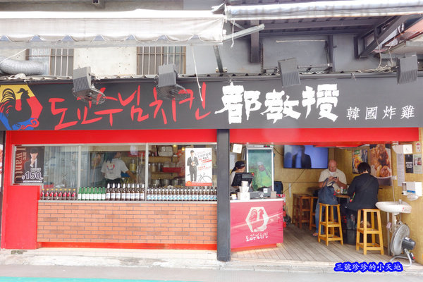 DSC00396_副本.jpg